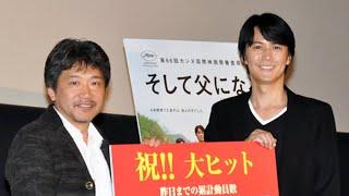 福山雅治、是枝裕和監督/『そして父になる』テイーチインイベント