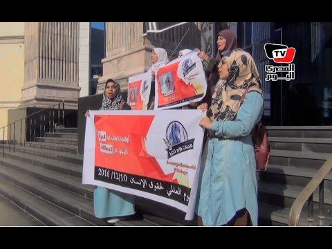 وقفة على سلالم «الصحفيين» للإفراج عن «المعتقلات»