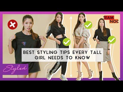 Video - Ιδανικά tips για όλα τα ψηλά κορίτσια!