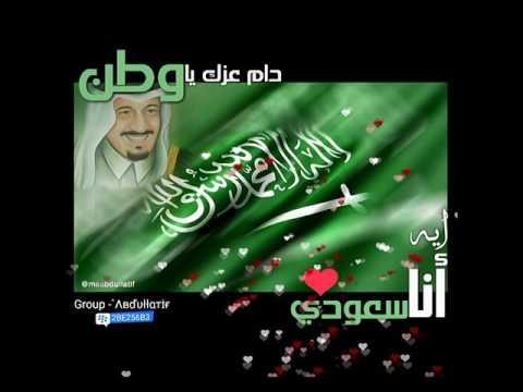 إيه أنا سعودي
