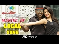 Making of Local Song | Motta Shiva Ketta Shiva | Raghava Lawrence, Nikki Galrani | Sai Ramani