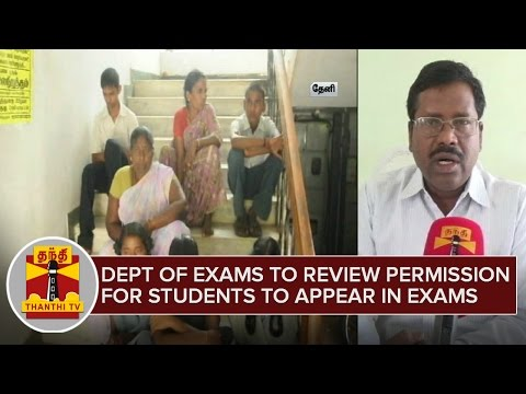 Department-of-Exams-to-review-permission-given-to-Students-to-appear-in-SSLC-Exams-Thanthi-TV