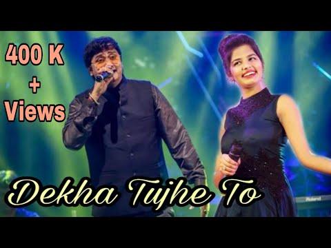 Dekha Tujhe Toh   Shahrukh Khan , Madhuri Dixit   Alka, Kumar Sanu   Koyla   Gul Saxena & Avi Dutta