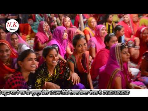 Pehle jaisa prem hamesha koni revela marwadi bhajan by jog bharati video work by NK Films