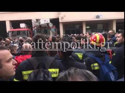 Στο αρχηγείο του Π.Σ. η πορεία των πυροσβεστών