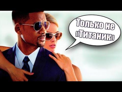 ТОП-10 ФИЛЬМОВ ДЛЯ ПРОСМОТРА В ПАРЕ - DomaVideo.Ru