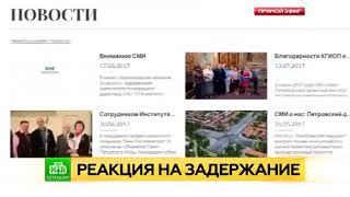 СК подозревает в коррупции одного из специалистов института реставрации в Петербурге
