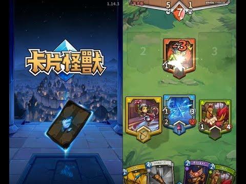《卡片怪獸 Card Monsters》手機遊戲玩法與攻略教學!