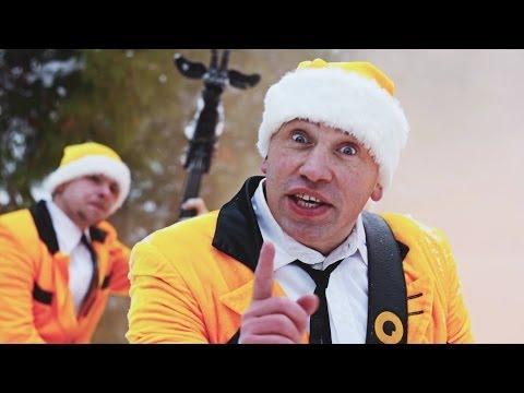 Ot Vinta - Різдво (official music video)