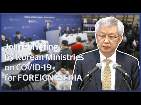 [Joint-briefing by Korean Ministries on COVID-19 form FOREIGN MEDIA2] YouTube
