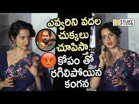 Kangana Ranaut Lost her Temper on Director Krish and Manikarnika Controversy - Filmyfocus.com