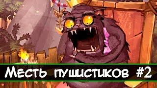 Прохождение веселой аркады. Зомби викинги - это сочные диалоги, забавные персонажи, дикий экшн. Игра покажет вам всё.********************************Прохождение игр, обзор, знакомые слова? Тогда ты попал куда надо! Тут ты найдешь всевозможные обзоры, прохождения, новинки игр, тебе по душе монтаж? В печку прохождение, долой обзоры! Не нравится монтаж? Будем искать ценности, убивать супер боссов. Хочешь знать всё о новинках игр? Не проблема! А прохождения и обзоры оставим на потом. И не забывай: наш зритель всегда прав!Не забудь оставить комментарий!Ссылки:ПОДПИСЫВАЙСЯ - http://goo.gl/EBnroQ?sub_confirmation=1Получай заработок со своих видео - https://youpartnerwsp.com/join?93429Моя группа ВК - https://vk.com/fabereyeВСЕ плейлисты - https://goo.gl/r0MlMy