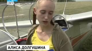 Репортаж о воронежском клубе в утренней программе Россия 1.