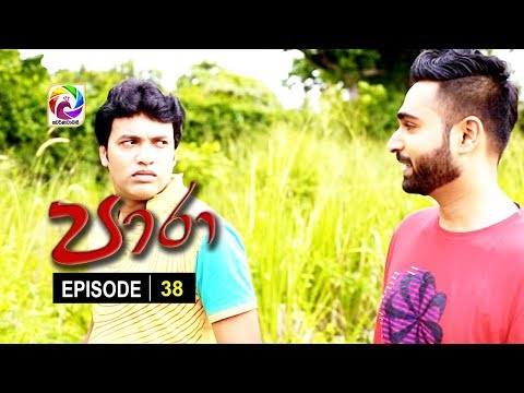Paara Episode 38 -පාරා