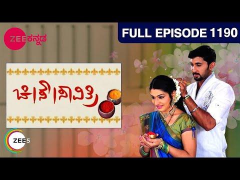 Chi Sow Savithri - Episode 1190 - October 30  2014 31 October 2014 02 AM