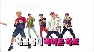 NCT Dance Gee Lion heart Ice cream cake  (SNSD Red Velvet)