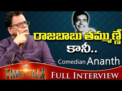 Comedian Ananth Babu Exclusive Interview | Time To Talk | Frankly Speaking | Celebrity | YOYO TV