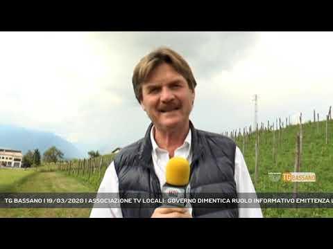 TG BASSANO | 19/03/2020 | ASSOCIAZIONE TV LOCALI: GOVERNO DIMENTICA RUOLO INFORMATIVO EMITTENZA LOCA