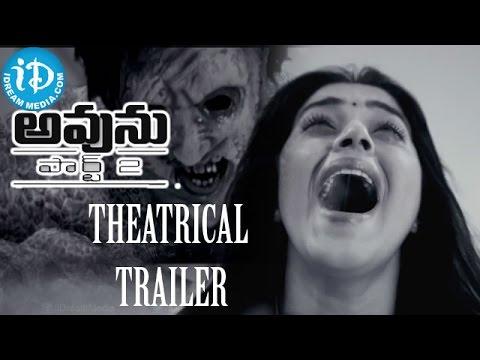 Avunu Part 2 Theatrical Trailer | Harshavardhan Rane | Poorna | Ravi Babu