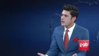 TOLOnews 19 January 2017 FARAKHABAR