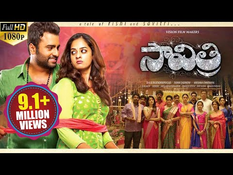 Savitri Latest Telugu Full Movie || Nara Rohit, Nanditha ||  2017 Telugu Movies