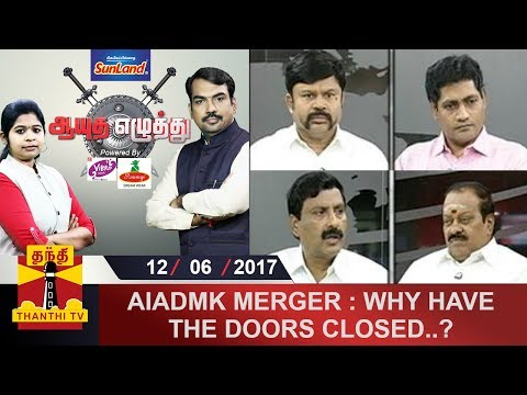 (12/06/2017)Ayutha Ezhuthu | AIADMK Merger : Why have the doors Closed? | Thanthi TV
