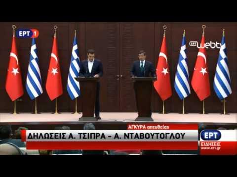 Κοινή Συνέντευξη Τύπου Πρωθυπουργού με τον Πρωθυπουργό της Τουρκίας Αχμέτ Νταβούντογλου στην Άγκυρα