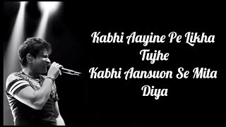 Video Kabhi Aayine Pe Likha Tujhe Lyrics | Hate Story 2 | KK | Surveen C, Jay B | Tanveer G | Rashid K | download in MP3, 3GP, MP4, WEBM, AVI, FLV January 2017