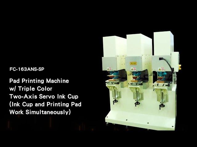 FC-163ANS-SP三色双轴伺服墨杯式移印机(墨杯胶头同动)