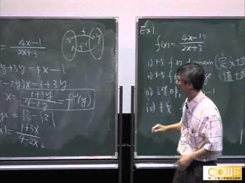 Lec02 ? (?) ? Funktionen und Modell