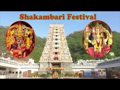 Sri Indrakeeladri Amma Shakambari Festivals on July 3rd to 5th in Vijayawada,Vizagvision...