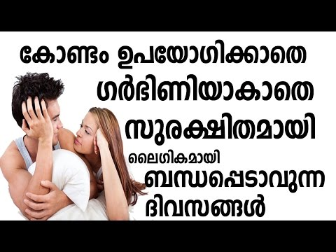 Video Safe Period To Avoid Pregnancy After Menstruation download in MP3, 3GP, MP4, WEBM, AVI, FLV January 2017