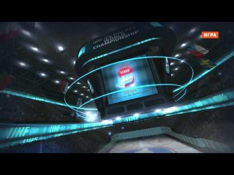 Заставка Чемпионата мира по хоккею 2016 в Москве и Санкт-Петербурге (видео)