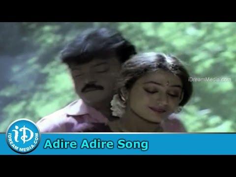Adire Adire Song - Nene Monaganni Movie Songs - Vijayakanth - Shobana - Khushboo