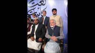 Video Muzaffar Warsi - Mera Peghamber Azeem Tar Hai.wmv MP3, 3GP, MP4, WEBM, AVI, FLV September 2019