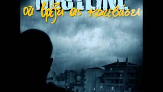 Download Lagu 01.Mistline - Ποτε δεν ζητησα πολλα Mp3