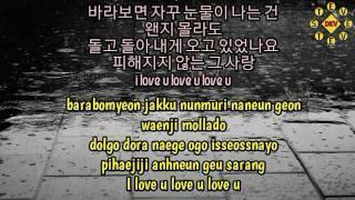 Lyrics 소유 (Soyou) – I Miss You Lyrics Goblin OST part 7 (hang | Rom) Video