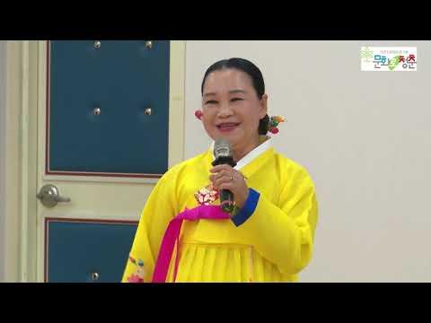2020 찾아가는 문화로 청춘 「생활문화공연-네묶음」3회