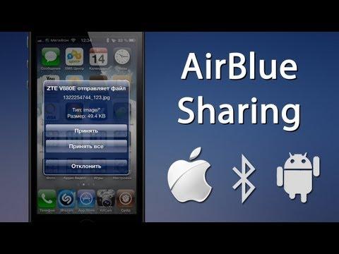 Как Передать Файлы По Bluetooth На Android