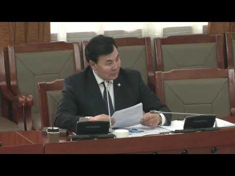 Б.Баттөмөр: Монголын арилжааны банкуудад 17 их наяд төгрөгийн хадгаламж байна