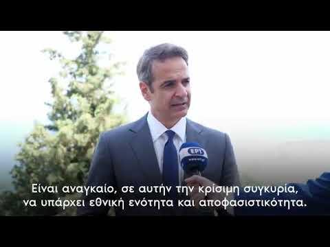 Video - Μητσοτάκης για Τουρκία: Ναι στις κυρώσεις, όχι στην ανεύθυνη δραματοποίηση