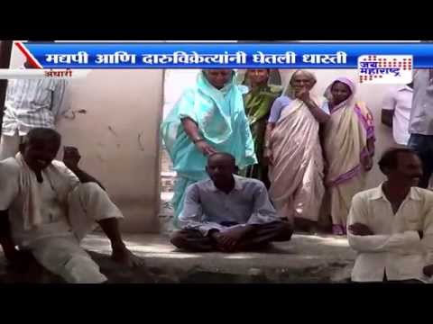 Women raise voice against alcohol addiction in their village
