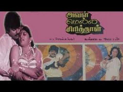 Aval mella Sirithal │Full Tamil Movie │ Murali | Seetha | Madhuri | M.N.Jaya Sundar | 1987