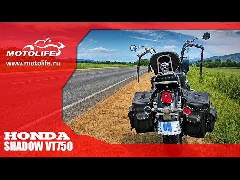 Honda SHADOW VT750 (23.07.2014) (видео)
