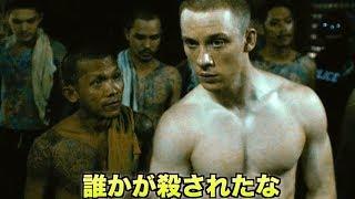 映画『暁に祈れ』特別映像