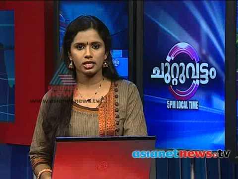Asianet News: Kerala news, Malayalam news, Breaking news