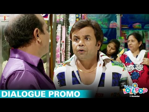 Yeh Hai Lollipop | Dialogue Promo 1 | Rajpal Yadav | November 11