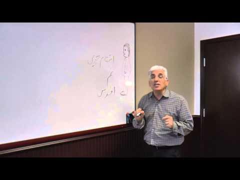 لقمه های روحانی: آزاد شدن از اسارت