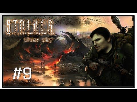 S.T.A.L.K.E.R. Чистое Небо с Аксалом - (9) - Лагерная Житуха