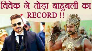 Video Vivek Oberoi BREAKS Baahubali 2 World Record; Here's How   FilmiBeat MP3, 3GP, MP4, WEBM, AVI, FLV Oktober 2017